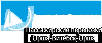 Маршрутка Витебск-Орша-Витебск